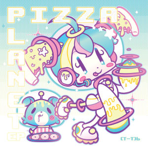 Pizza Planet EP